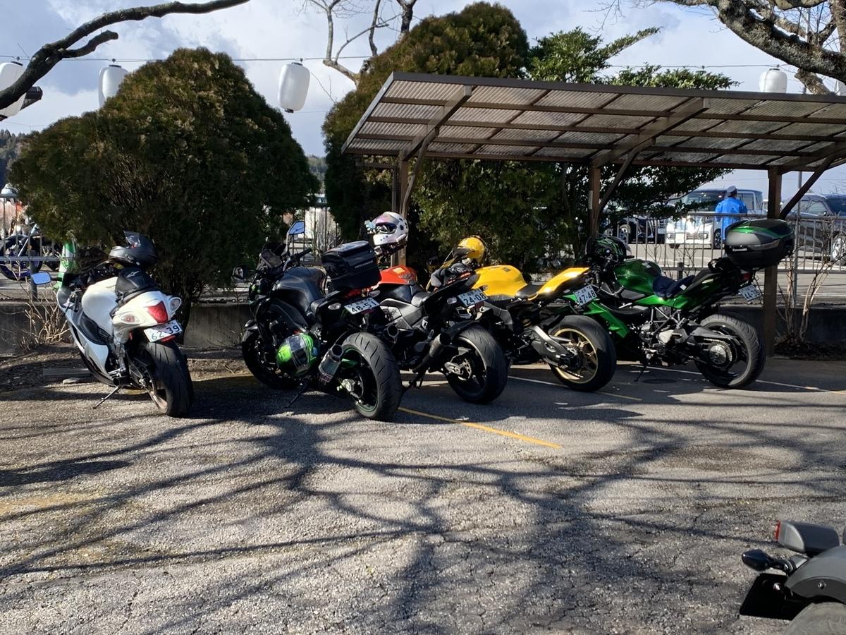 f:id:moto-garage-ys:20200107222940j:plain