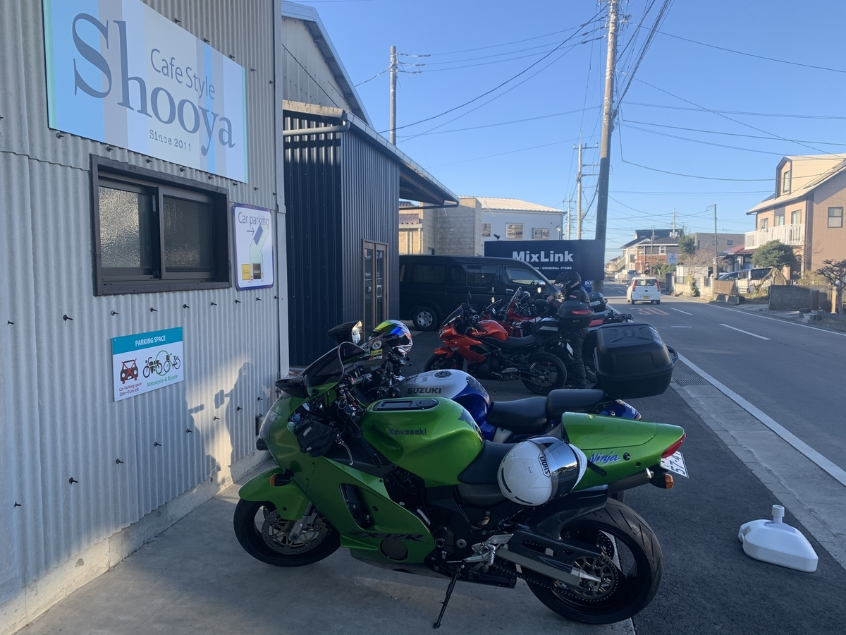 f:id:moto-garage-ys:20200107223856j:plain