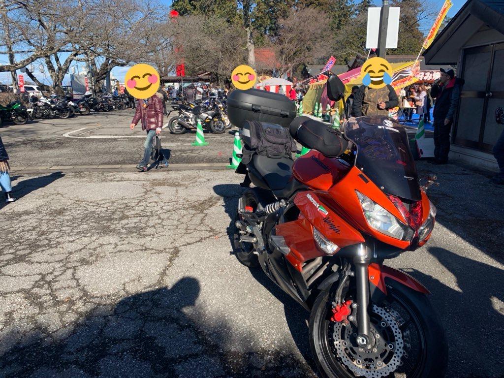 f:id:moto-garage-ys:20200107223922j:plain
