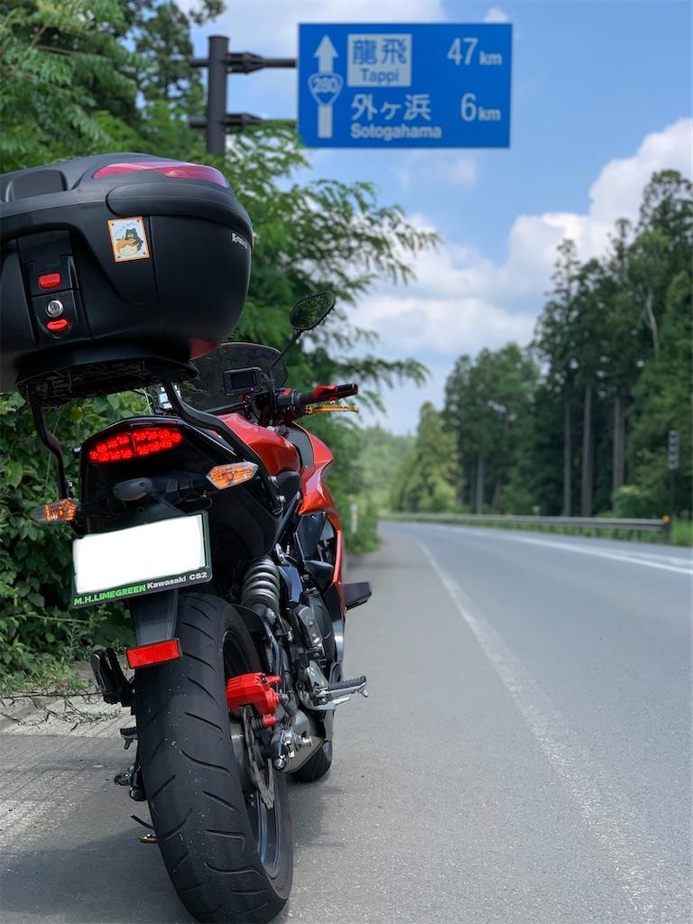 f:id:moto-garage-ys:20200201135538j:image