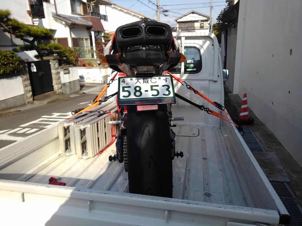f:id:moto-roo:20190214110434j:plain
