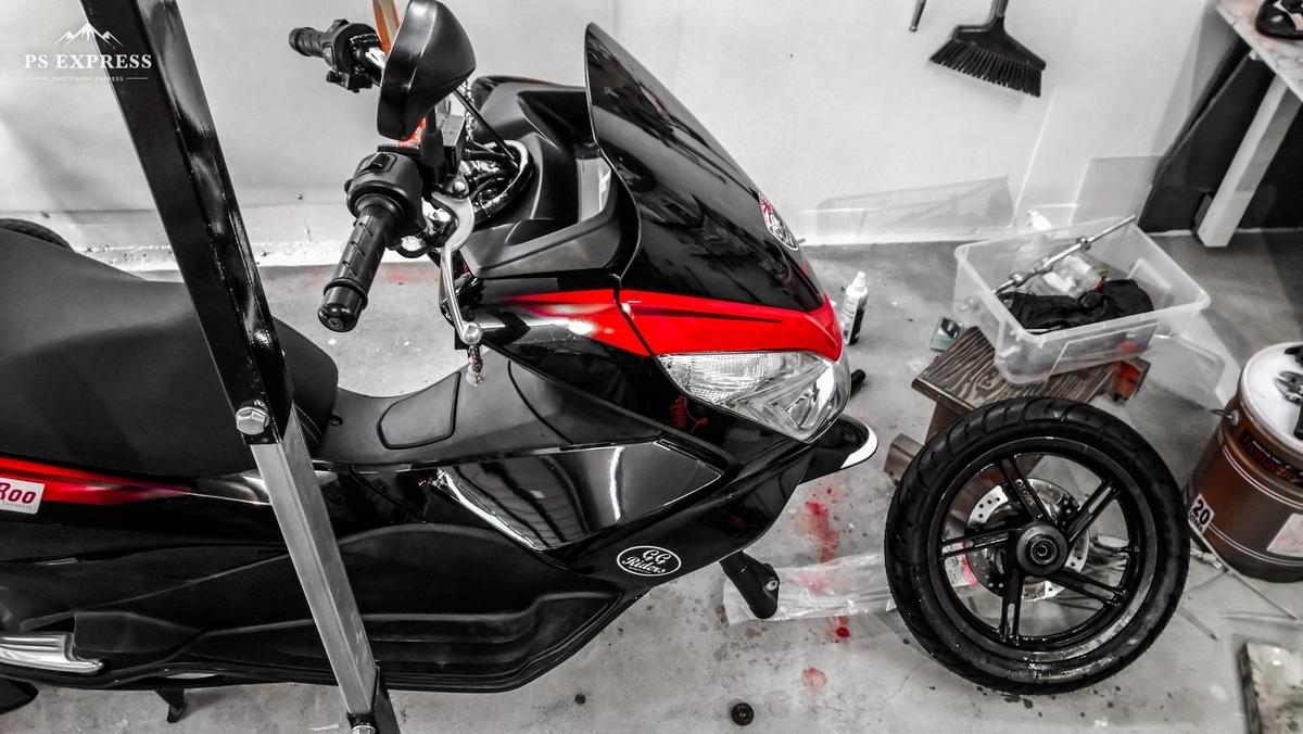 f:id:moto-roo:20200114110540j:plain
