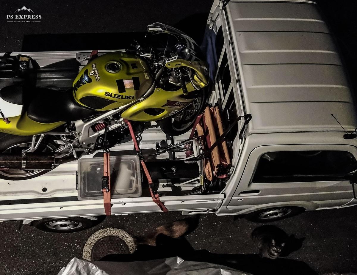 f:id:moto-roo:20200210093210j:plain