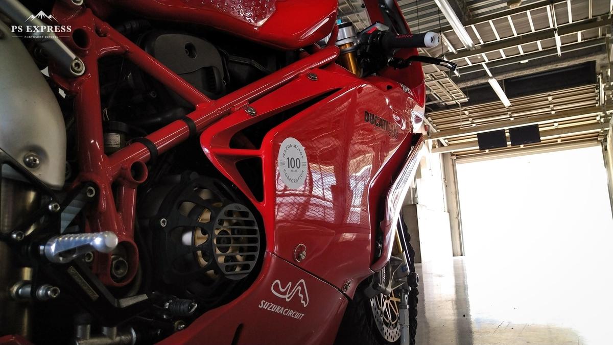 f:id:moto-roo:20200807152434j:plain