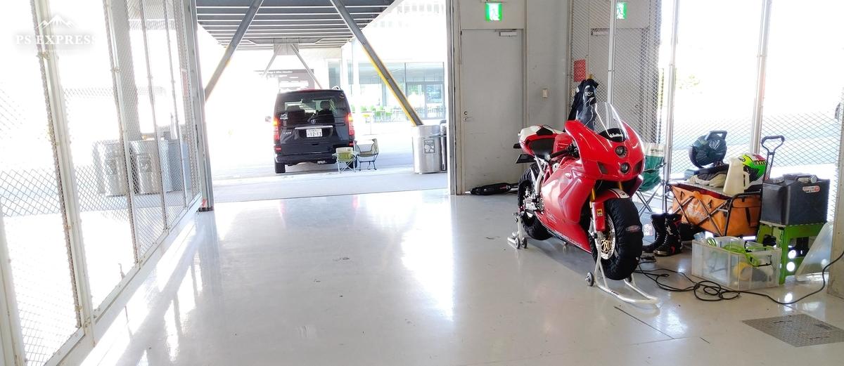 f:id:moto-roo:20200901100834j:plain
