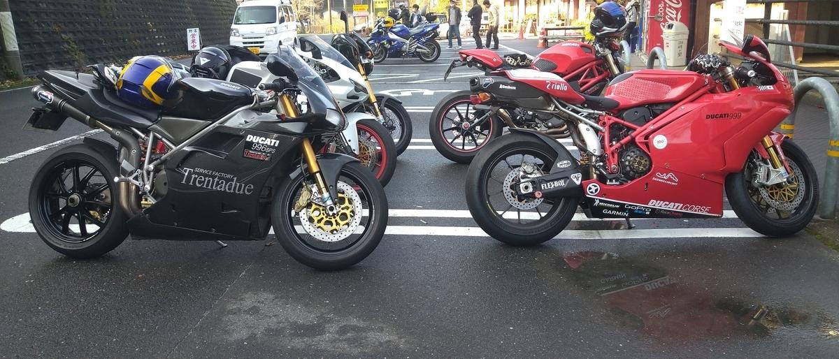 f:id:moto-roo:20201109084341j:plain