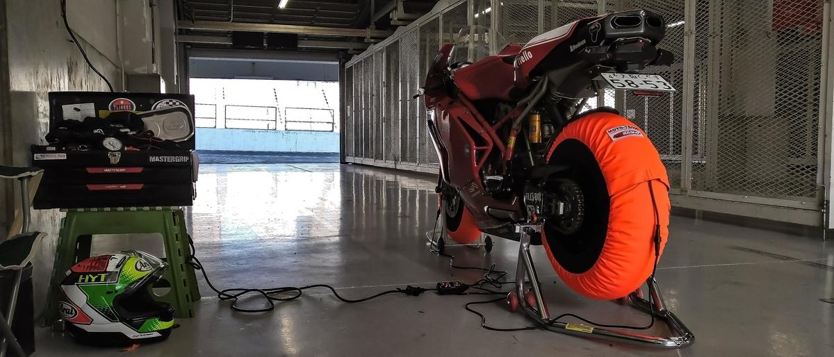 f:id:moto-roo:20210217065943j:plain