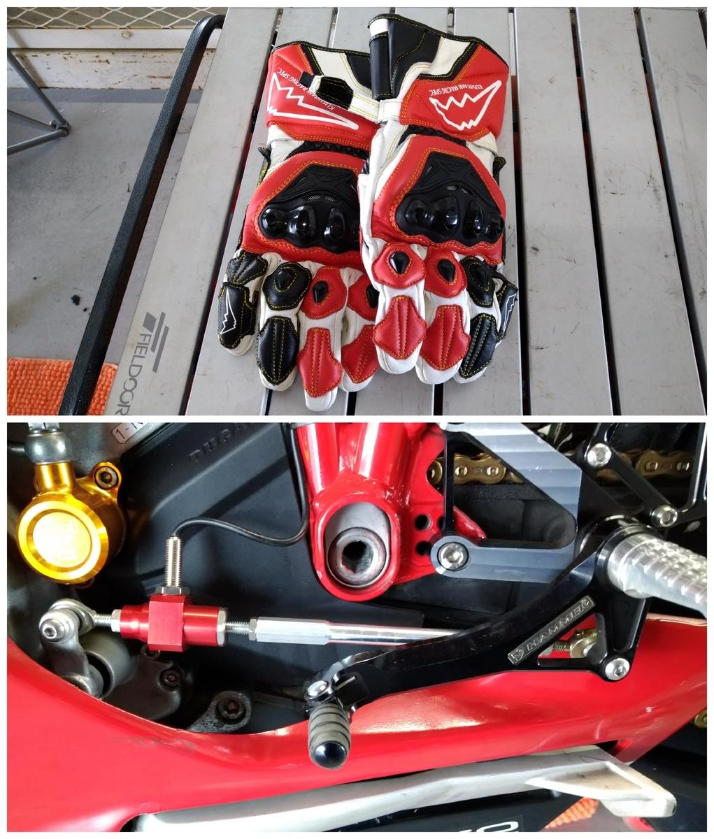 f:id:moto-roo:20210406094315j:plain