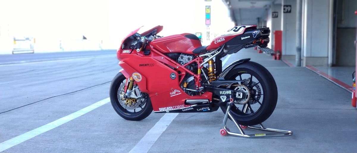 f:id:moto-roo:20210406094432j:plain