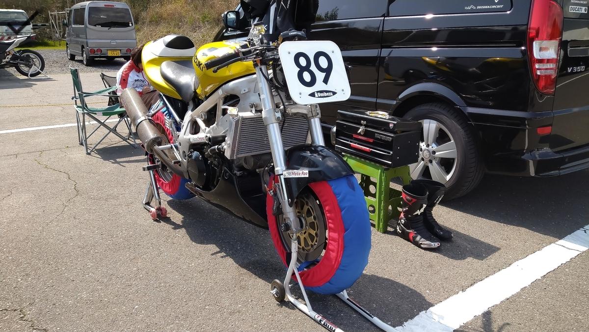 f:id:moto-roo:20210412083416j:plain
