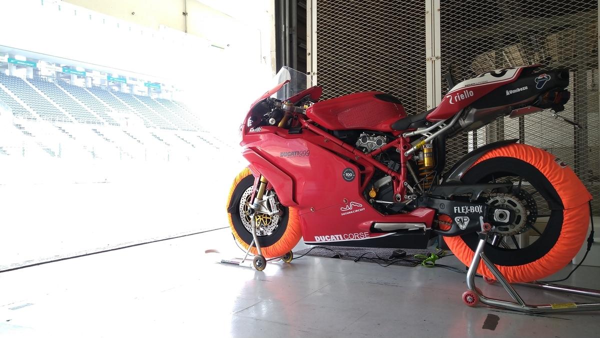 f:id:moto-roo:20210706091124j:plain
