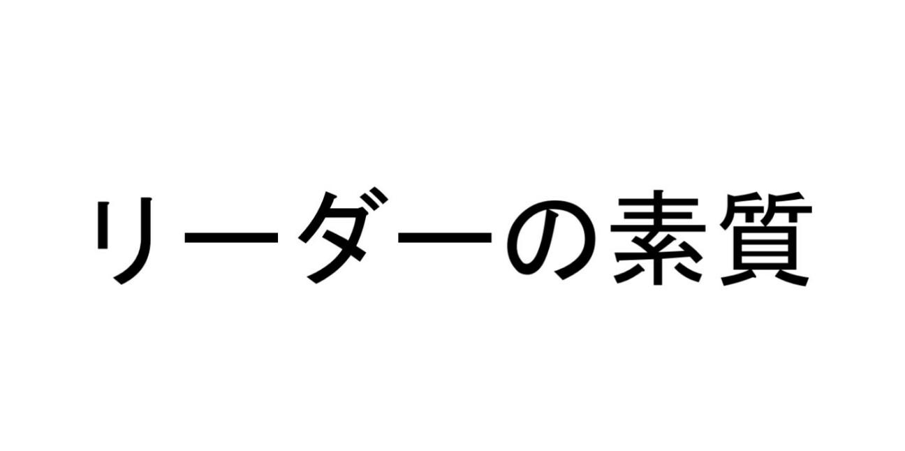 f:id:moto-takokimuchi:20170423010550j:image