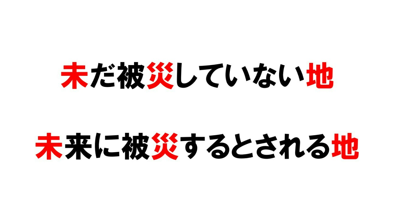 f:id:moto-takokimuchi:20170428104634j:image