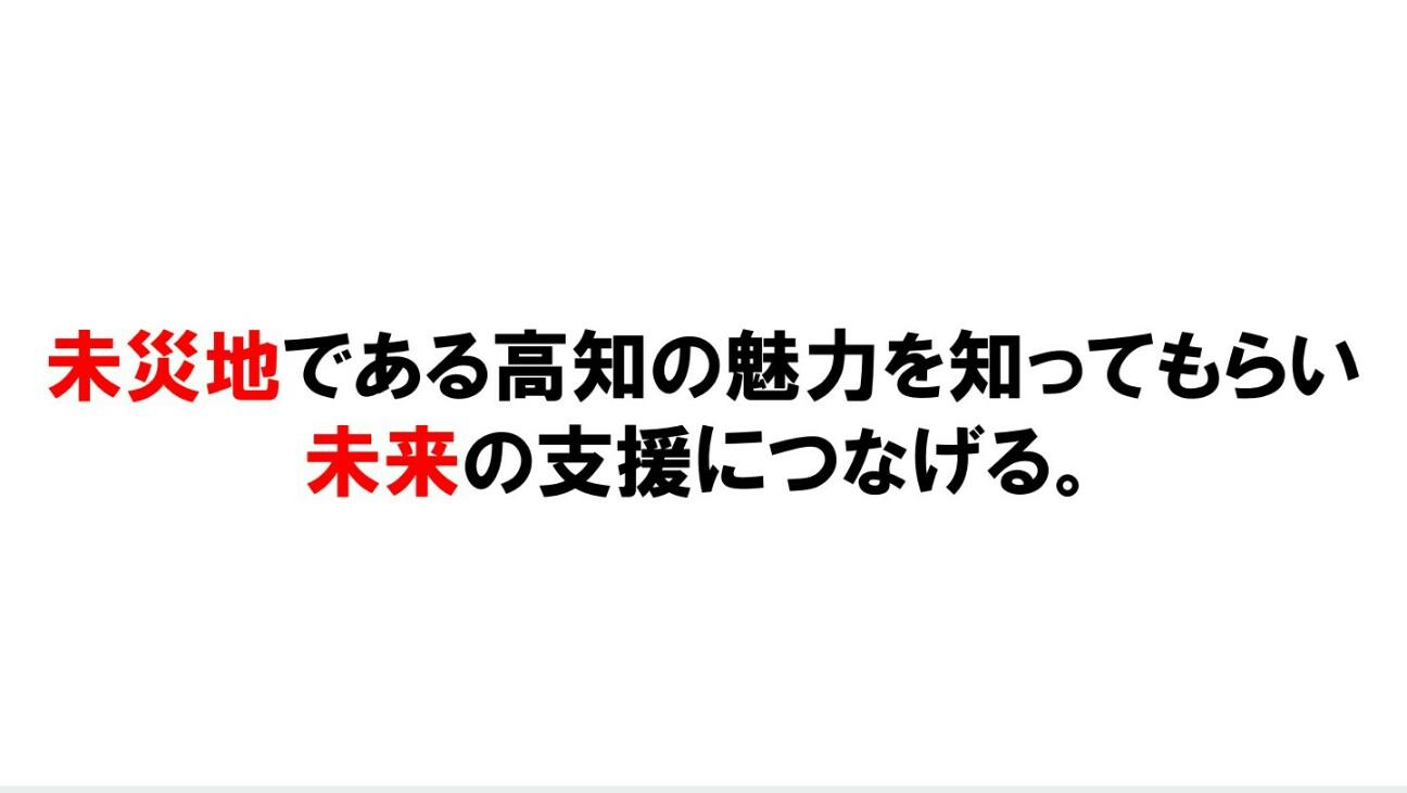 f:id:moto-takokimuchi:20170428104736j:image