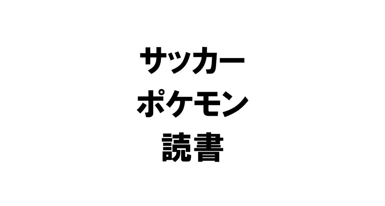 f:id:moto-takokimuchi:20170429151321j:image