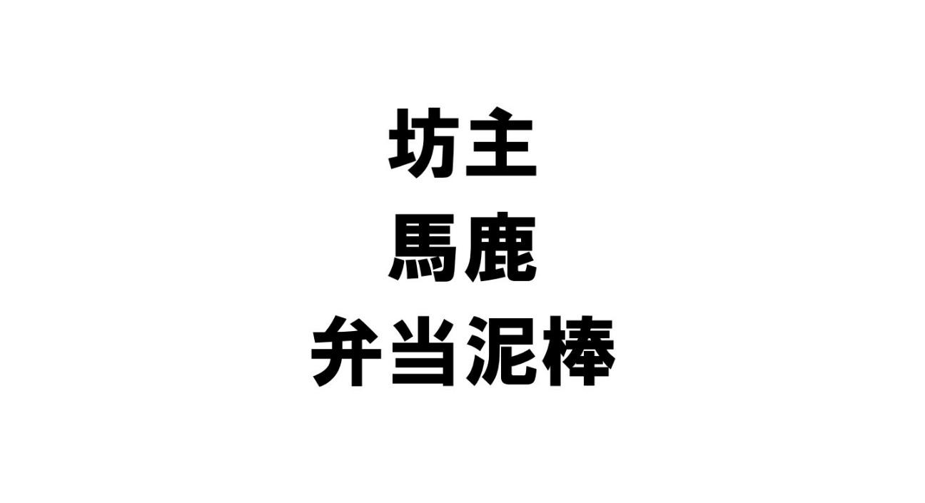 f:id:moto-takokimuchi:20170429151340j:image