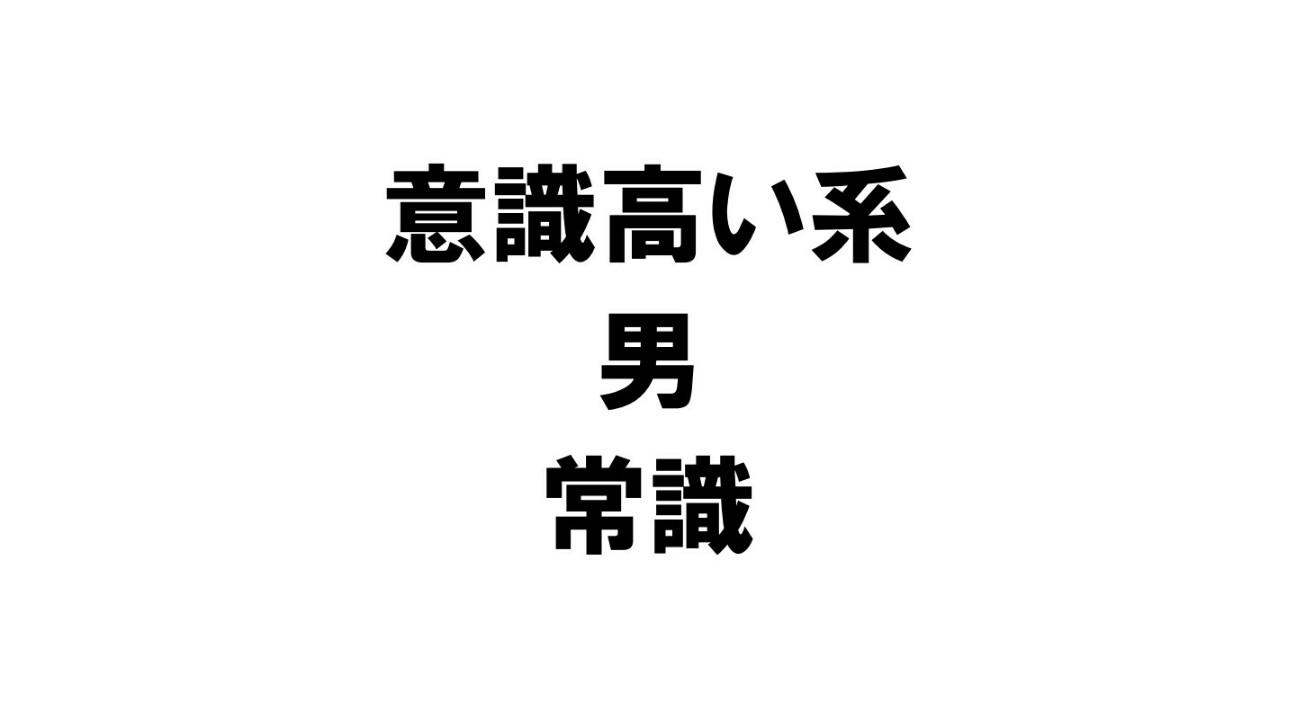 f:id:moto-takokimuchi:20170429151353j:image
