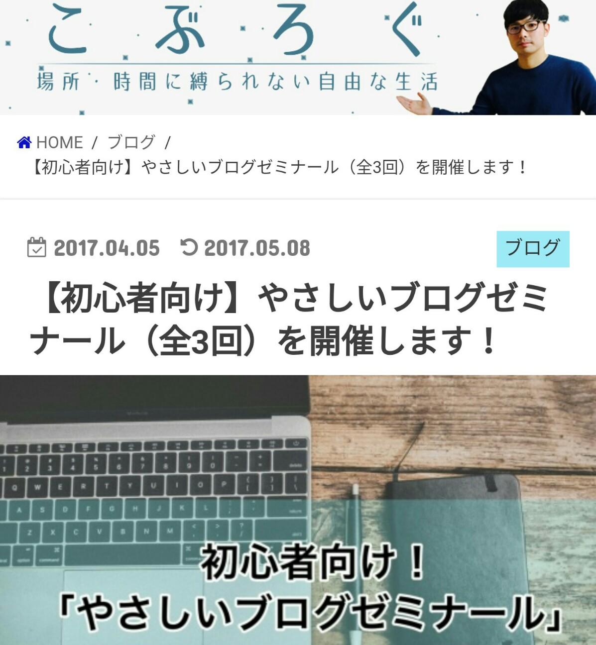 f:id:moto-takokimuchi:20170509004655j:image