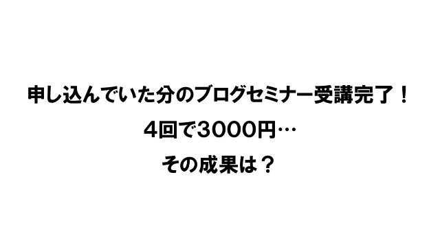 f:id:moto-takokimuchi:20170521145856p:plain