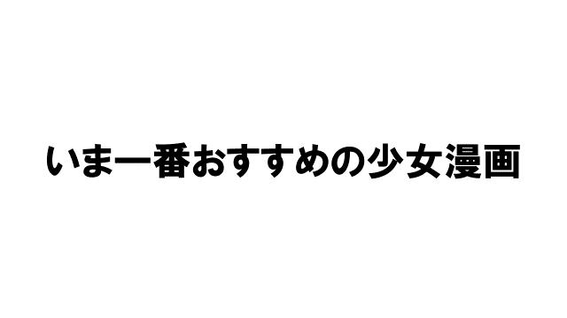 f:id:moto-takokimuchi:20170522235551p:plain