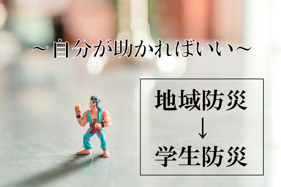 f:id:moto-takokimuchi:20170606182312p:plain