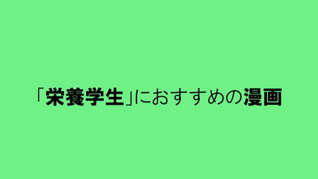 f:id:moto-takokimuchi:20170606184239p:plain