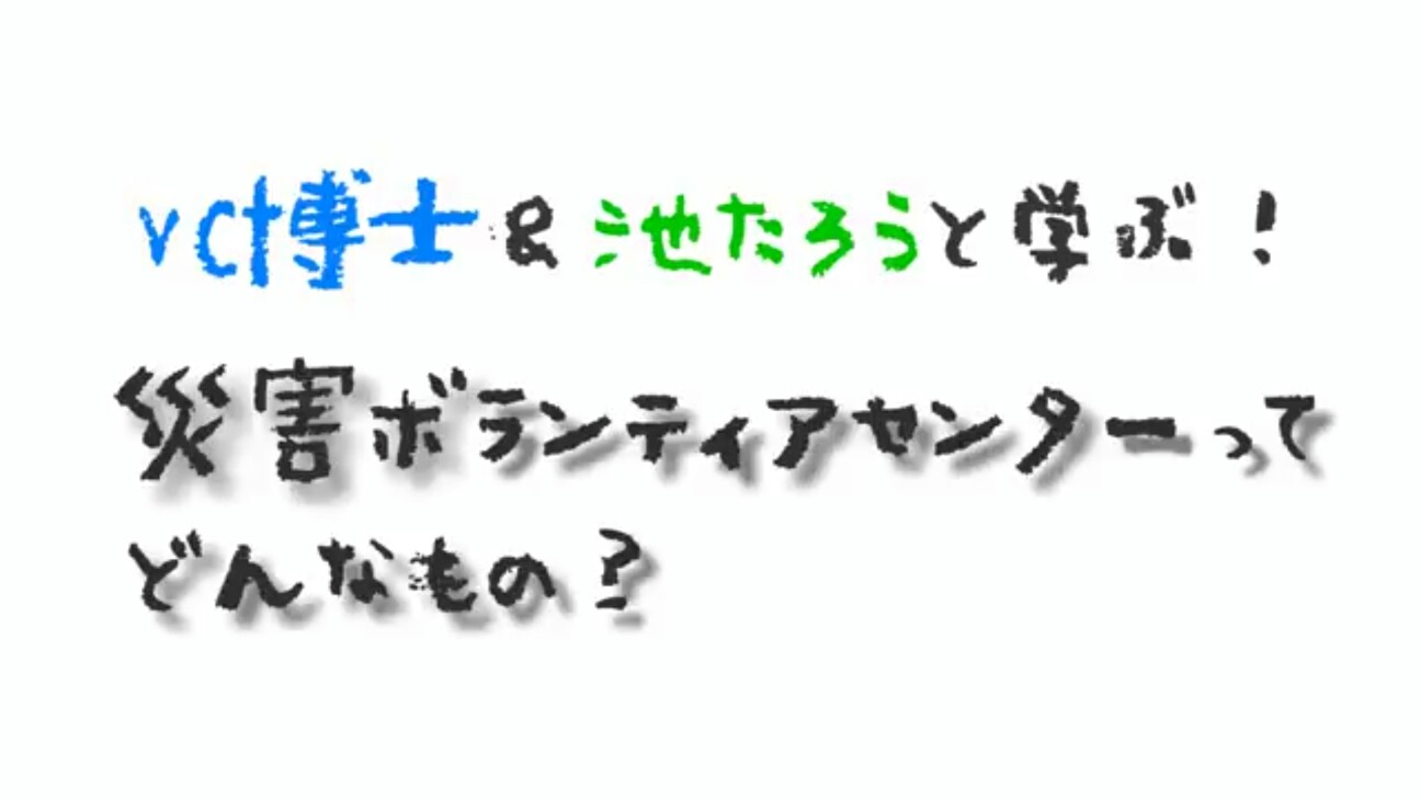 f:id:moto-takokimuchi:20170607223303j:image