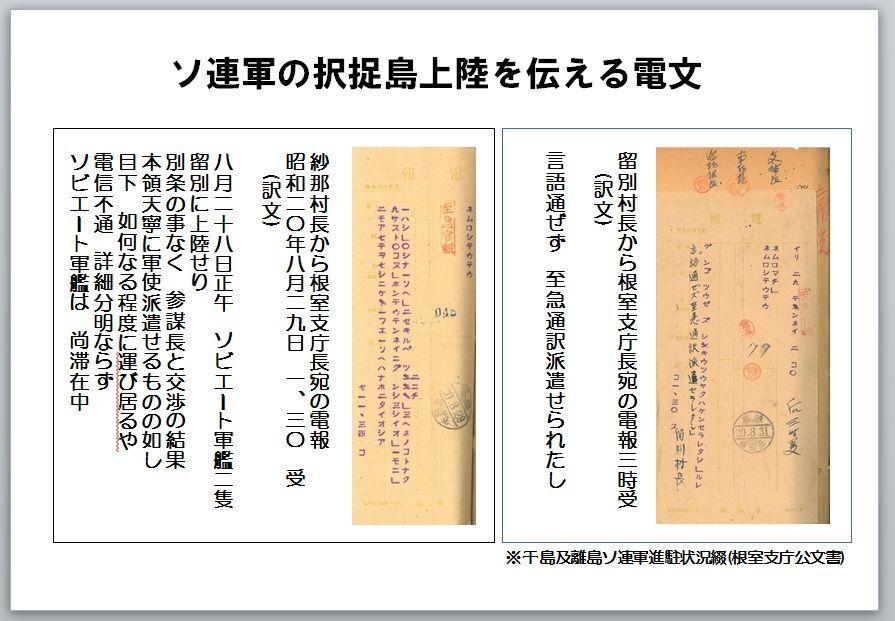 f:id:moto-tomin2sei:20200105093918j:plain