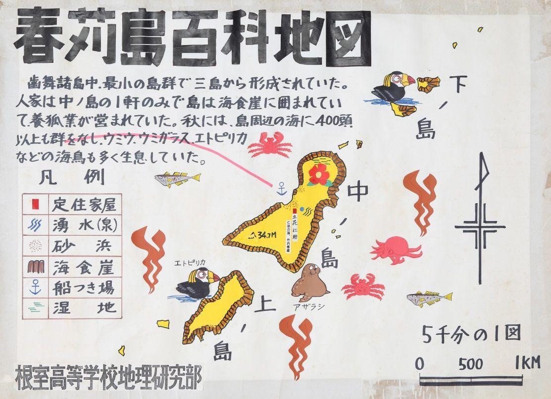f:id:moto-tomin2sei:20210106150220j:plain