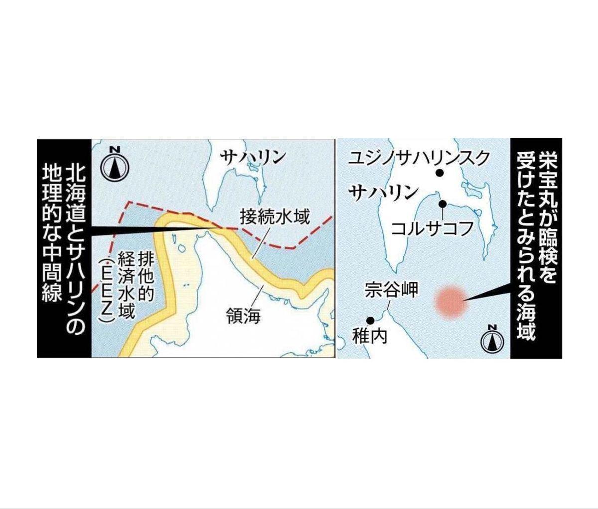 f:id:moto-tomin2sei:20210604103305j:plain
