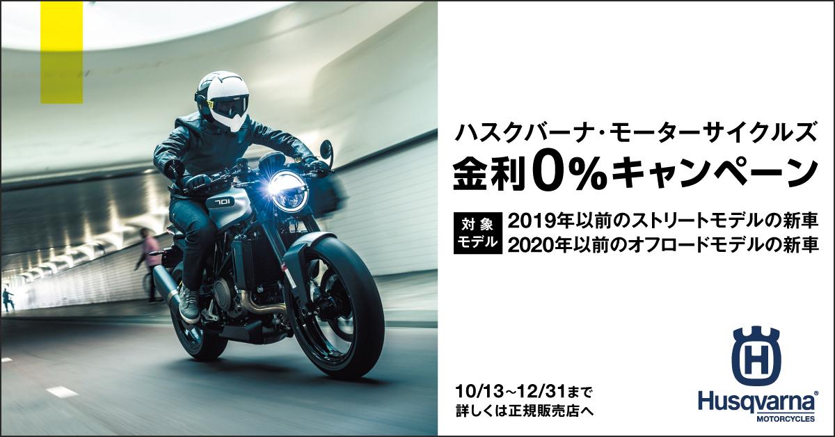 f:id:moto1works:20191129194959j:plain