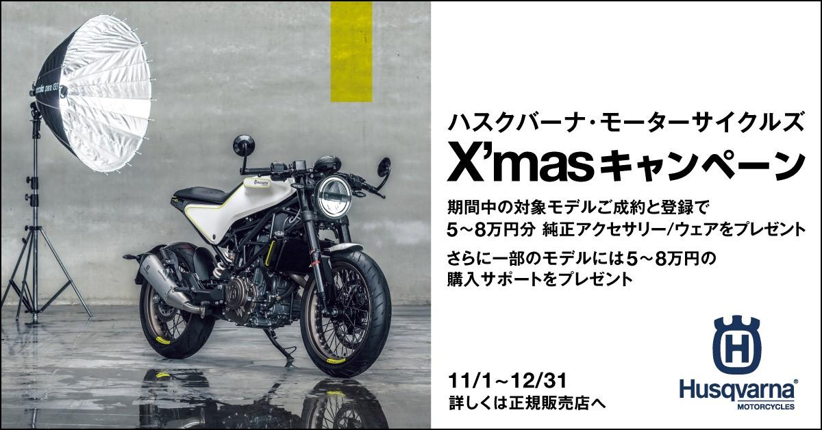 f:id:moto1works:20191129195112j:plain