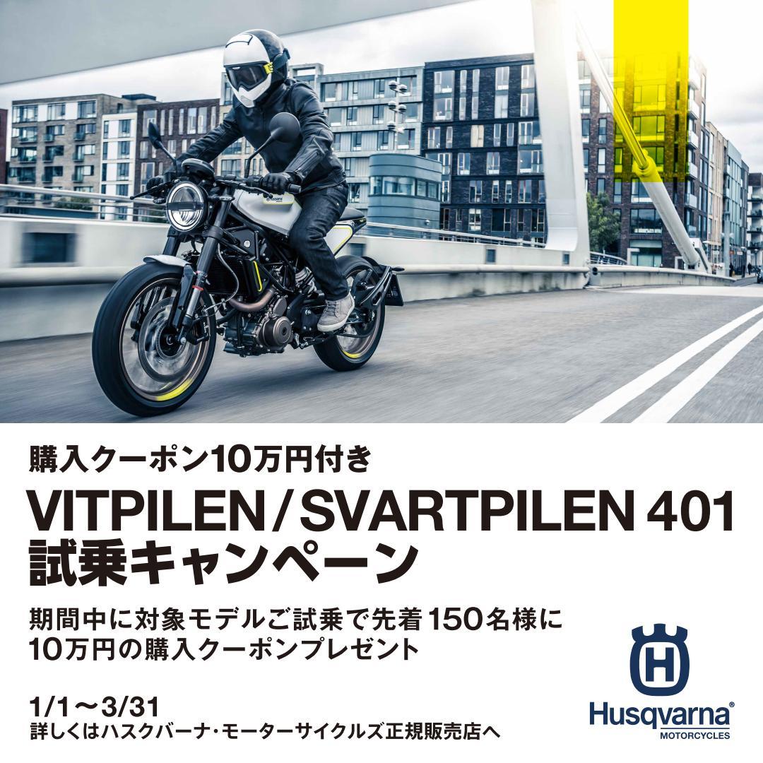 f:id:moto1works:20200206123052j:plain