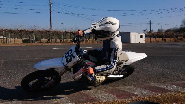 f:id:moto1works:20201211222102j:image