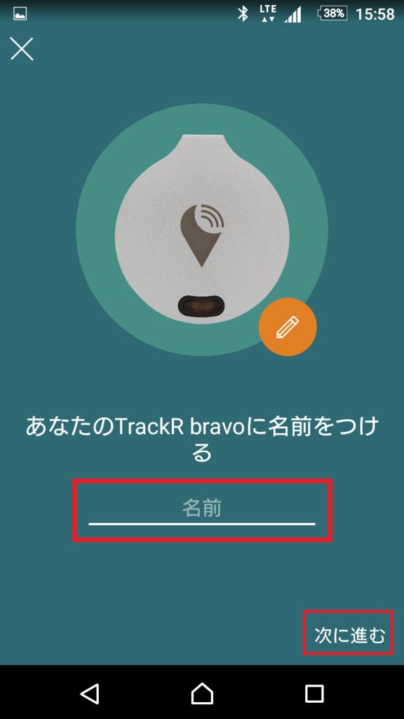 f:id:moto383:20171119184125p:plain