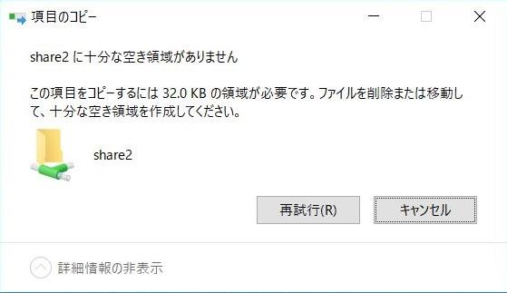 f:id:moto383:20180202215146j:plain