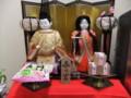 20120304ひな人形