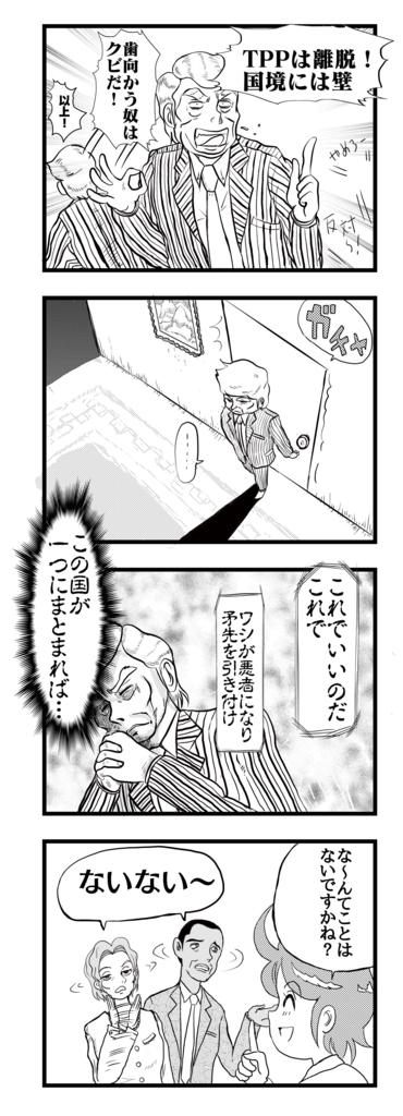 f:id:moto_gaiyan:20170204151725j:plain