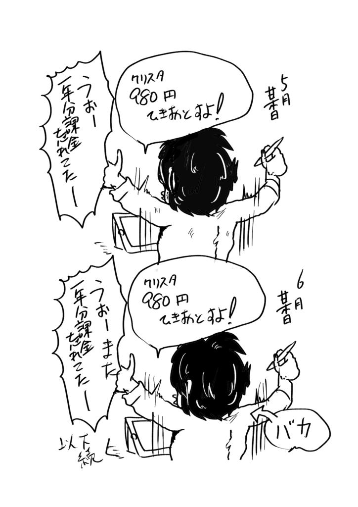 f:id:moto_gaiyan:20180704073647p:plain