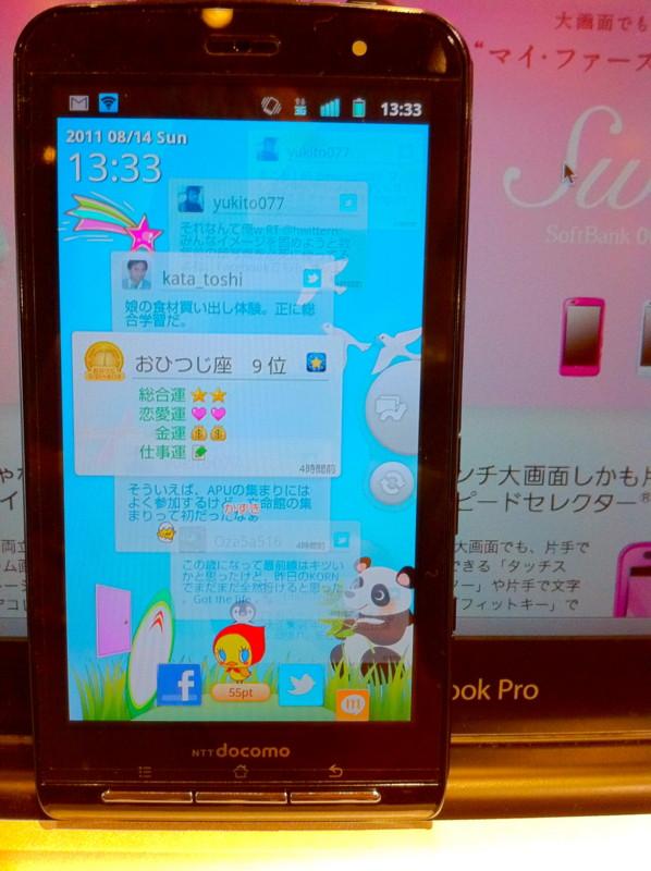 f:id:moto_sakanaya:20110814133343j:image:left