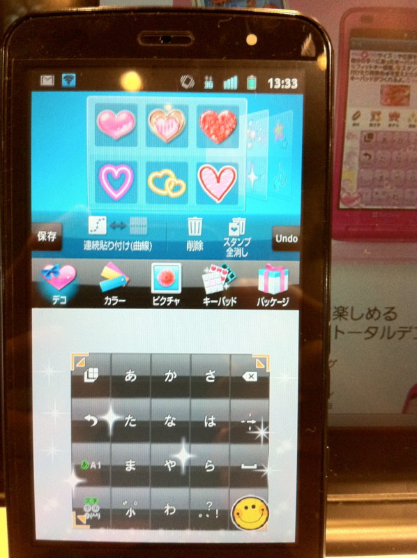 f:id:moto_sakanaya:20110814133430j:image:left