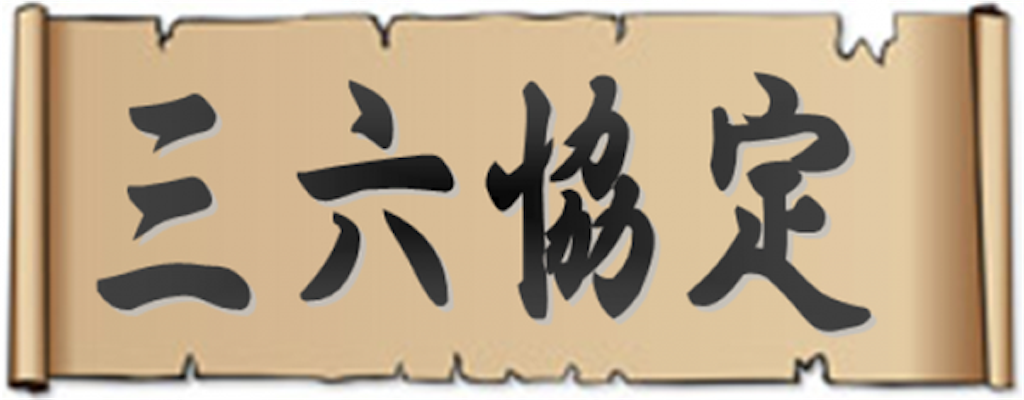 f:id:moto_shachiku:20170123163637p:image