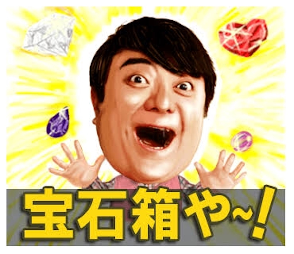 f:id:moto_shachiku:20170531151332j:image