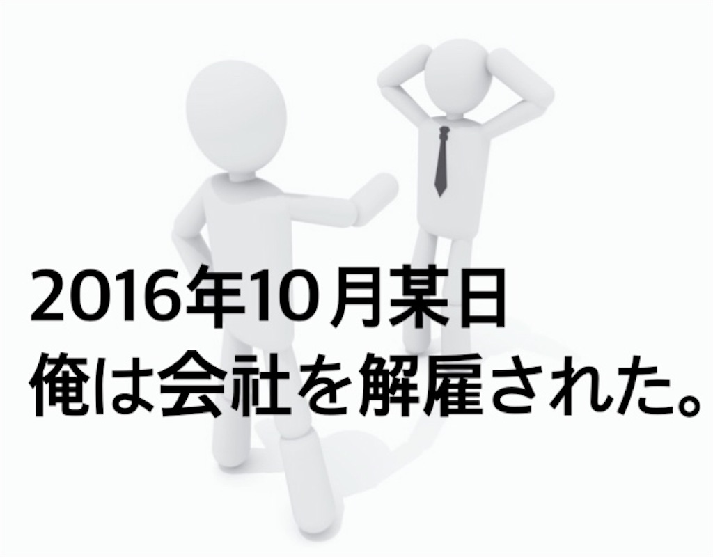 f:id:moto_shachiku:20210110215507j:image