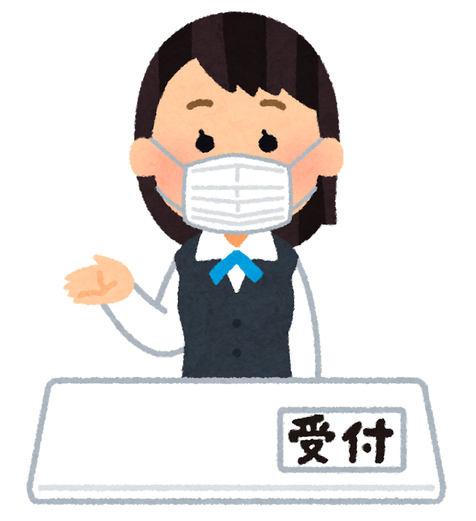 f:id:moto_shachiku:20210112193422p:plain
