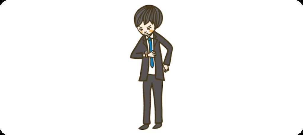 f:id:moto_shachiku:20210215220401p:plain