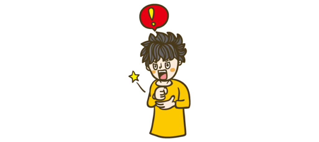 f:id:moto_shachiku:20210217211749p:plain