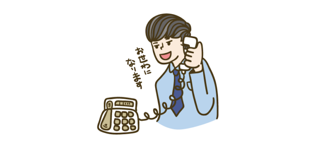 f:id:moto_shachiku:20210419075804p:plain