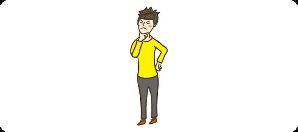 f:id:moto_shachiku:20210419081159p:plain