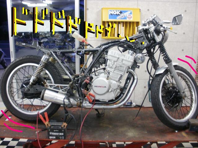 f:id:moto_shop_TG:20100612111030j:image